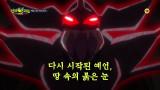 [8화 예고] 다시 시작된 예언, 땅 속의 붉은 눈   신비아파트 고스트볼 더블X 6개의 예언