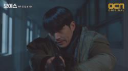 [5화 예고] ′나 이런거 싫어! 무서워!′ 위기에 닥친 은별이의 운명은?