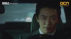 """[11화 예고] """"드디어 만났네!"""" 김재욱의 의미심장한 한 마디!"""