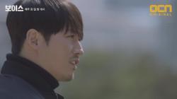 [14화 예고] ′너...이제 끝났어!!′ 장혁 VS 김재욱 제대로 붙었다!