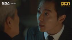 """[15화 예고] """"난 아주 특별한 존재니까!!"""" 김재욱 최후의 도발!"""