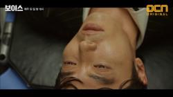 드러난 싸이코패스의 살인 파티! 검거된 김재욱, 청산가리로 음독 자살?!