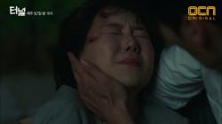 죽음의 위기에서 이유영을 구한 최진혁과 윤현민!