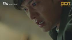목진우를 잡기 위한 최진혁, 윤현민, 이유영의 위험한 작전!