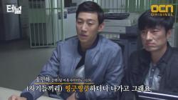 [속마음 인터뷰] 강력 1팀의 센터는 나야 나! - 태희&민하 편