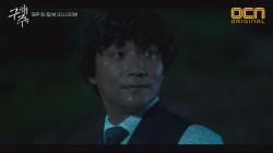 [무서움주의] 평온한 얼굴로 기자를 살해하는 조재윤