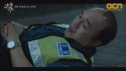 인과응보?! 노숙자의 습격을 받은 김광규