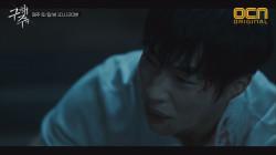 [분노주의] 지하 감옥에서 아빠를 만난 우도환