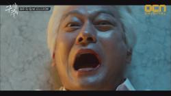 [사이다 샤워] 불에 타죽는 사이비 교주 조성하 #인과응보