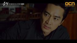 수십명 살해한 국회의원 김영석, 풀려나다! #블랙소환 #영석이_얼른데려가요