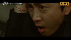 [블랙홀 엔딩] 송승헌에 총 쏜 사람이 고아라?! 블랙이 맞이한 역대급 반전!