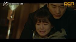 송승헌, '나도 내 눈이 싫다고!' 눈 찌르려는 고아라에 백허그!