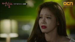 여자친구의 살인 고백! ′어쩔 수 없었어!′