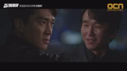 '사람 몇 명 죽는게 어때서!' 송승헌, 권력에 미친 ′그 사람′에 분노!