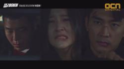 """(맴찢주의) """"오빠! 문 열어!"""" 홀로 남겨진 정수정의 오열 #부둥부둥♡"""
