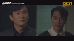 """""""너 이 새끼!"""" 송승헌의 생중계 사실을 알게 된 그 사람의 분노!"""