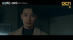 [10화 예고] 두 개의 눈동자에 감춰진 슬픈 진실이 밝혀진다!