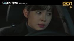 """[13화 예고] """"신이시여, 제발"""" 위기를 맞은 법의학팀!"""