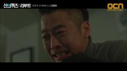 *눈물* 사망한 곽민호에 오열하는 김재원