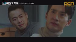 류덕환에게 가슴 아픈 범행 동기 고백하는 김재원