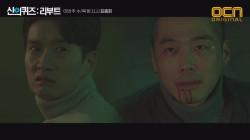 """""""꼭 지켜라"""" 목숨 걸고 류덕환 구하는 김재원!"""