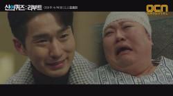 """※눈물샘주의※ """"너무 행복하다"""" 의식 되찾은 박준면!"""