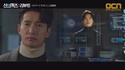 """""""둘이 사귀어!"""" 코다스=김재욱? 질투하는 류덕환!"""