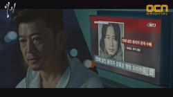 황대두, ′송새벽 행방 묘연′ 소식에 분노!