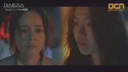 """※마지막 떡밥회수※ 시체유기 현장에 나타난 이상희! """"제가 죽였어요."""" #자백 #사과"""