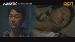 """""""모든 게 다 최진호 짓이에요"""" 사건의 전말 알게된 박성웅! #혼절"""