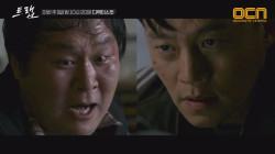 [디렉터스컷] (소름) 윤경호 역습한 이서진!