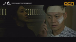 [디렉터스컷] 당신은 죽어도 내 손에 죽어! 김비서와의 은밀한 통화