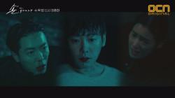 *충격* 김동욱 덮치는 죽음의 그림자!