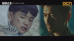 '한국인 차별' 과거 이지매 당했던 박병은!