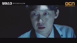 """이진욱 각성시키려는 박병은 """"우리는 달라"""""""