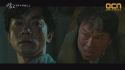 천호진, 김영민에 무릎 꿇다?! '내가 잘못했다'