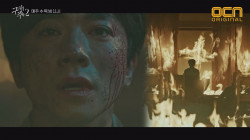 '셀프맹신' 김영민의 참혹한 최후
