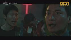조재윤, '엄태구 체포' 형사들에 성질 대폭발