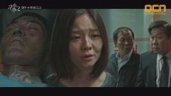 '다 사이비라고요!' 이솜, 진실 밝히다 #혼비백산