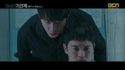 [13화 예고] 이준영, 목숨 걸고 지키려는 비밀?!