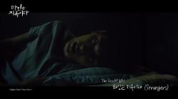[타지옥 OST Part 1] 더 로즈 - 타인은 지옥이다 MV