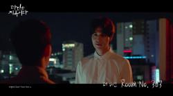 [타지옥 OST Part 2] 더 베인 - Room No. 303 MV