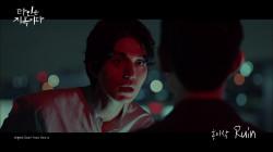 [타지옥 OST Part 4] 홍이삭 - Ruin MV