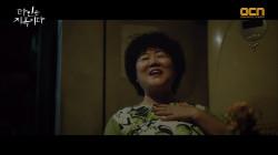 *소름* '폭발하는 연기력' 안은진 급습한 이정은 #배우가_꿈이었어요