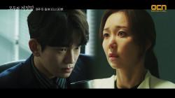 [7화예고] ′정말 살아 돌아오길 원해?′ 거짓말 속 혼란스러운 이유영!