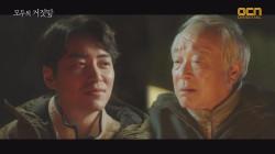 """(의미심장) 이준혁 """"사랑하는 사람들 곁으로 돌아오고 싶었어요"""""""