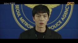 (사건 브리핑) 이민기, JQ그룹의 추악한 민낯 밝혀내!