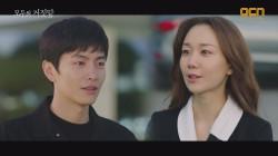 """""""다시 볼일 없겠죠?"""" 서로 의지했던 이민기X이유영의 작별 인사"""
