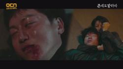 *액션* 장혁X진서연, 처절한 마지막 싸움