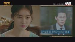 ※박성웅 검거※ 한지완의 속 모를 섬뜩한 미소?! #비자금_독차지